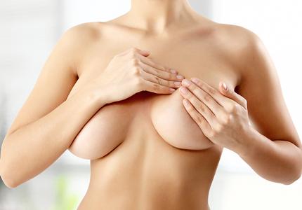 Zmanjsanje dojk