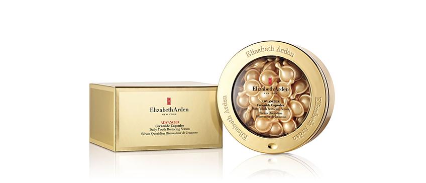Elizabeth Arden – novi brand u ponudi našeg webshopa