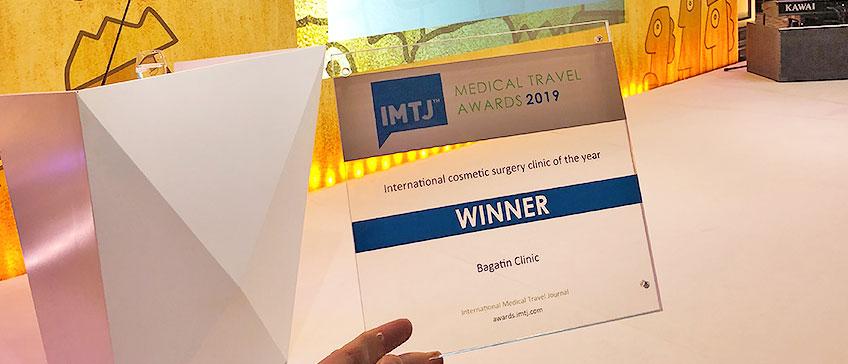 IMTJ winner